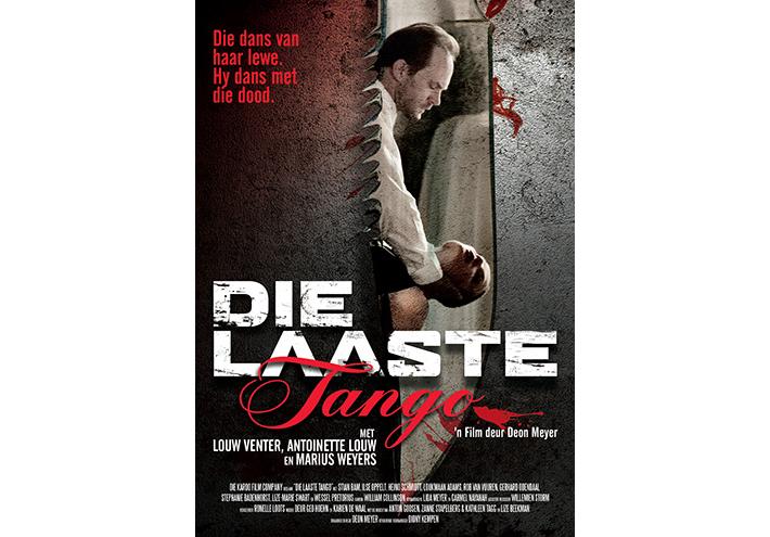 Tango & Timelapse